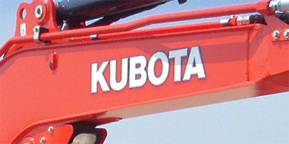 Kubota Undercarriage Parts