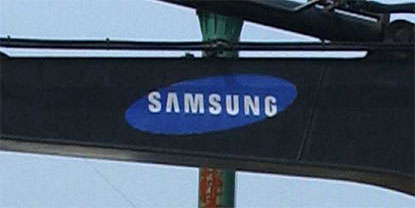 Samsung Undercarriage Parts